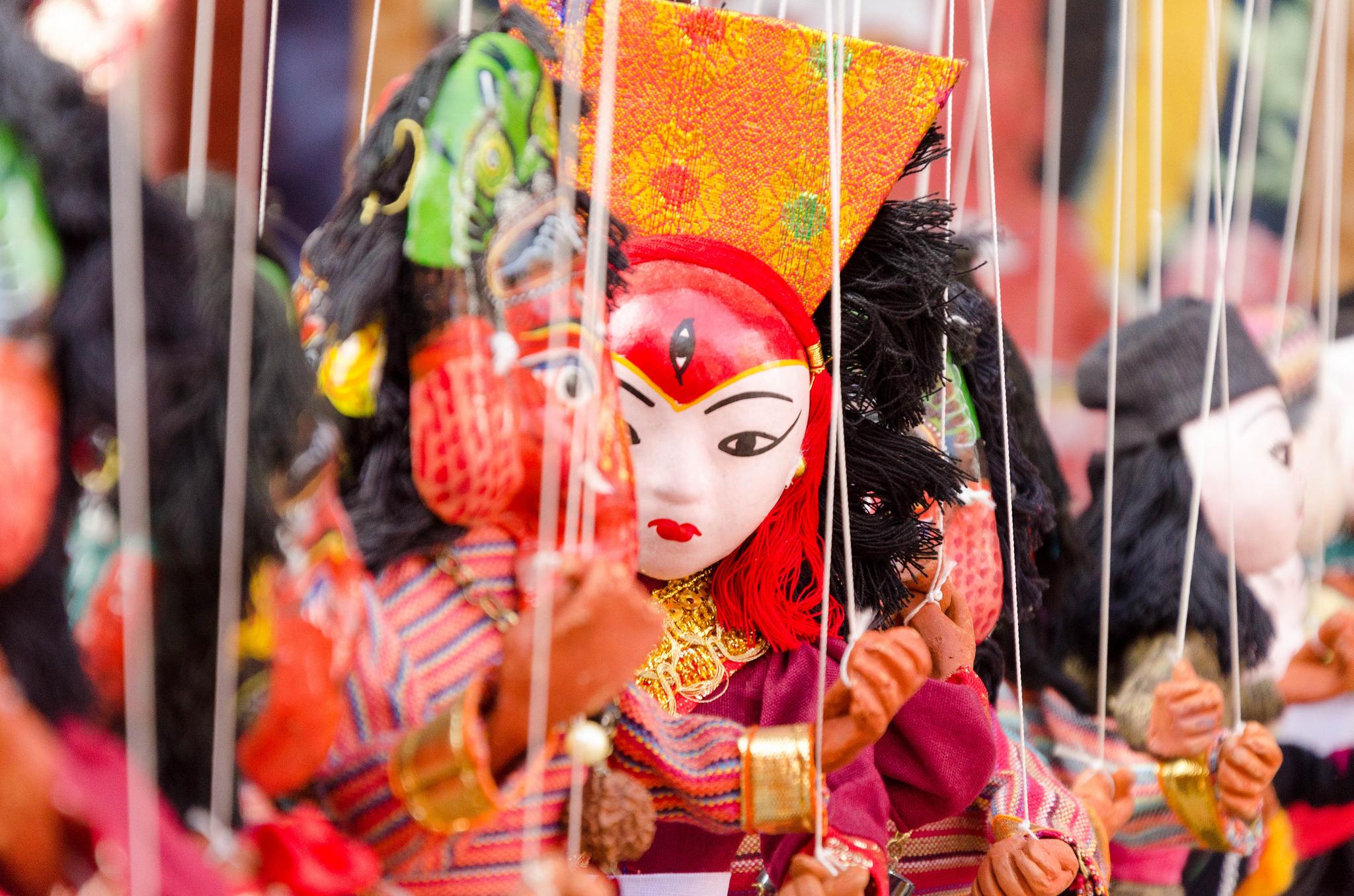 The Story of the Gai Jatra Festival