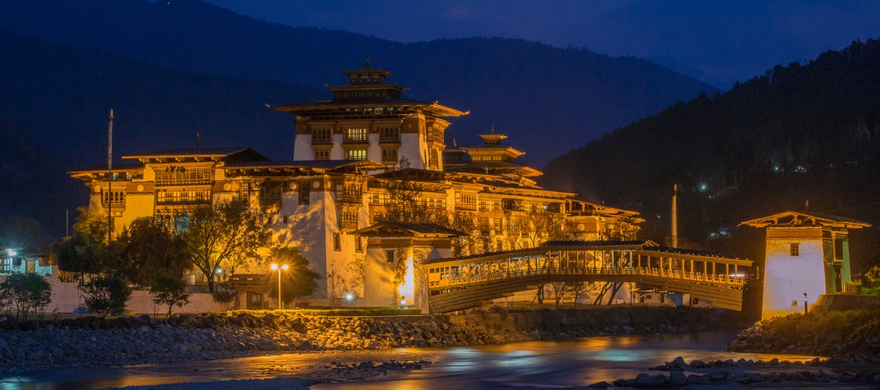 Bhutan's Proposed World Heritage Sites