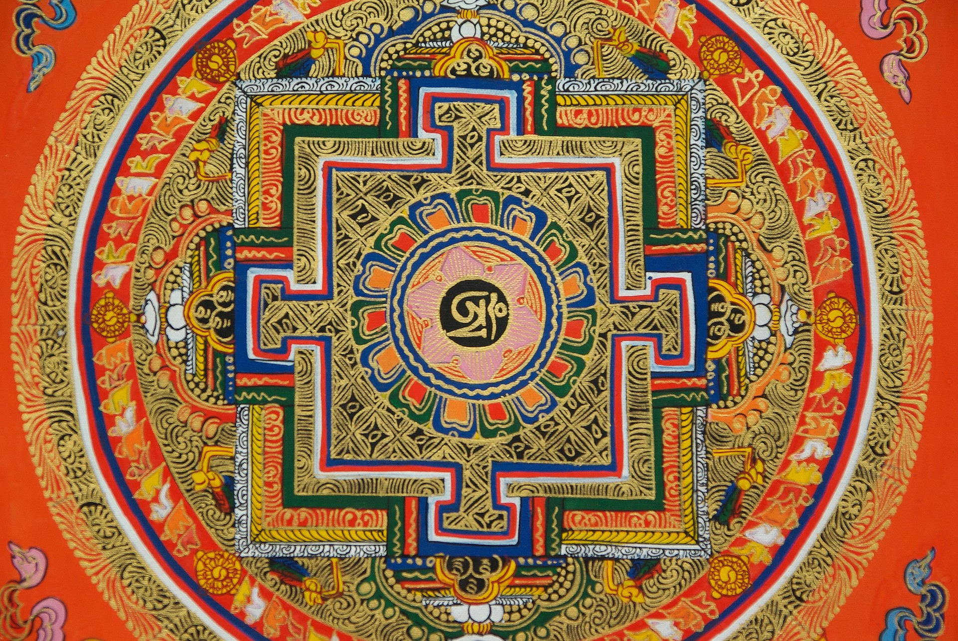 Understanding the Mandala Tradition in Nepal